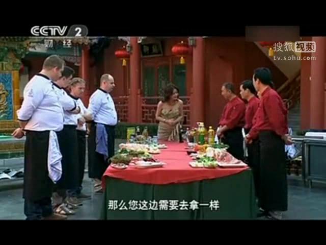 中国厨师比赛无油可用 猪肉炼油惊法厨