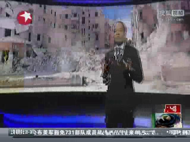 俄罗斯主播台变战场 3D技术效果震撼