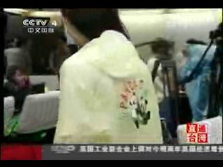 台逾7成儿童雨衣塑化剂超标 要求下架
