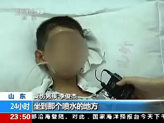 8岁男孩被广场喷泉冲上高空 直肠被击穿