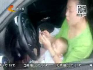 母亲怀抱婴儿高速驾车 惊呆交警