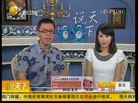 汉字听写大会:你还记得多少字?