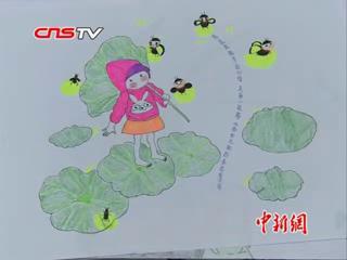 重庆妈妈自绘漫画给女儿101个人生忠告