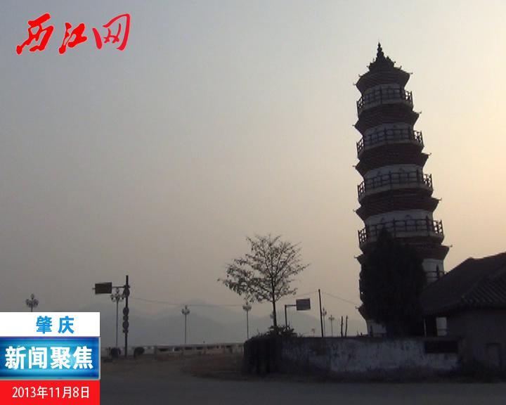 """齐乐娱乐DT版老虎机式""""比萨斜塔""""—元魁塔"""
