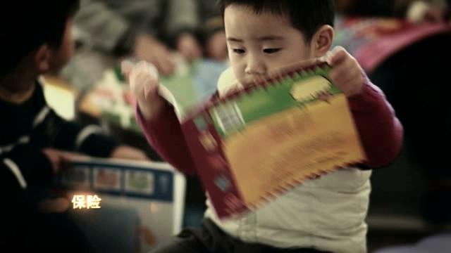 保险行业宣传片[关爱篇2]