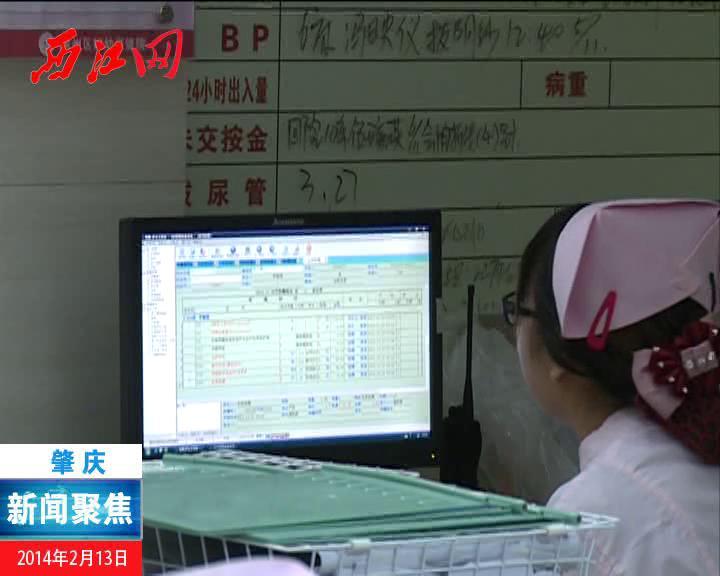 肇慶疾控中心專家教您如何預防禽流感
