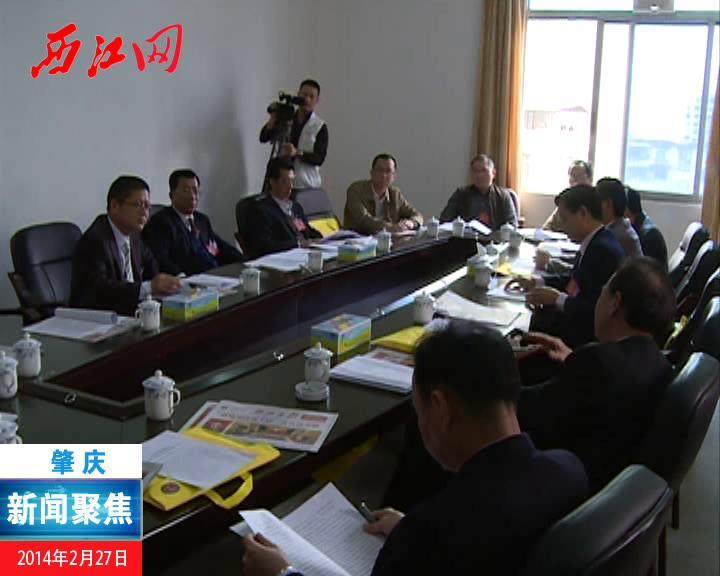 市政协委员分组讨论政府工作报告谈感受
