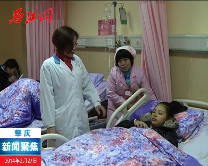 怀集妇幼保健院:母婴平安责任至上