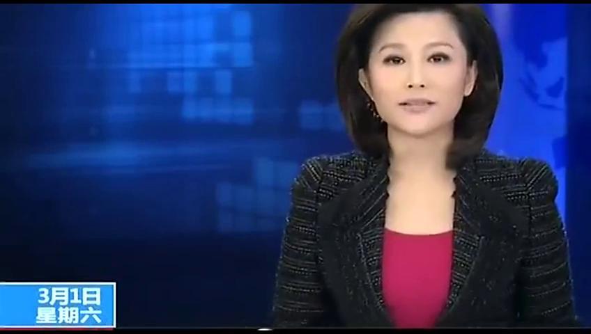 年轻女子下班途中遭歹徒绑架 被锁铁笼内