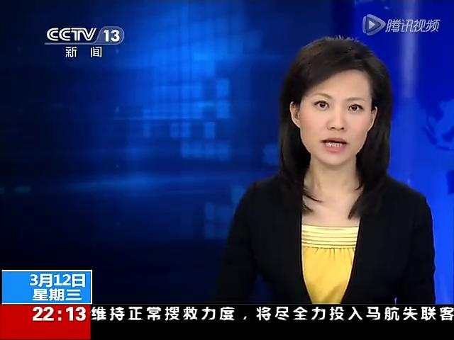 美纪录片上映 揭露钓鱼岛是中国的