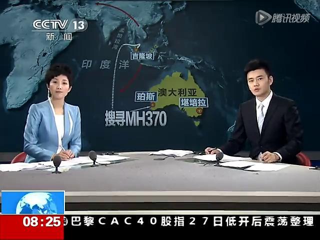 中国政府特使在马看望客机中方乘客家属