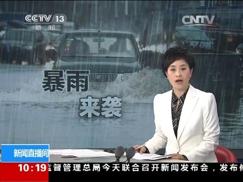 广东肇庆高要发生山体滑坡事故 6人死亡