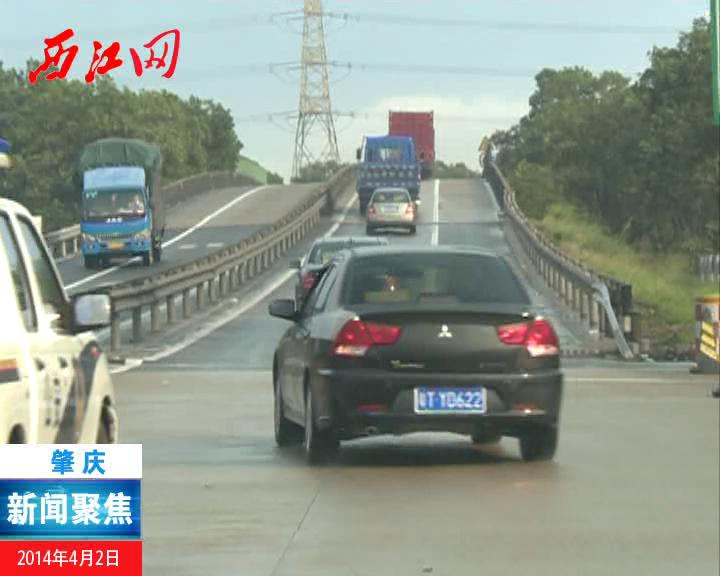 清明假期高速免费 肇庆路段出行攻略