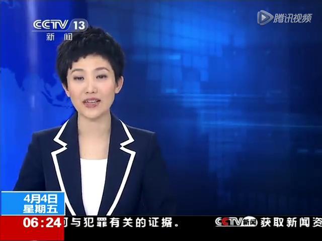 实拍中国首艘民用海上飞船紧贴水面飞行