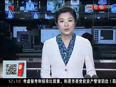 """美女小偷4天内三次光临超市专偷""""大白兔"""""""