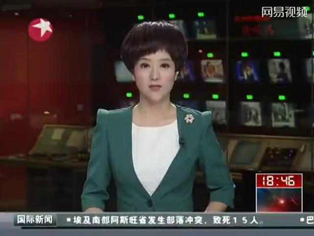 马媒体称被绑中国游客家属收到绑匪电话