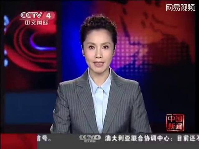 警方称度假村或有内鬼参与绑架中国游客