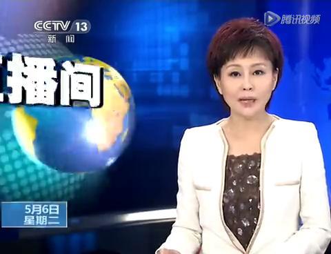 广州火车站广场发生砍人事件 警方开枪制服一匪徒