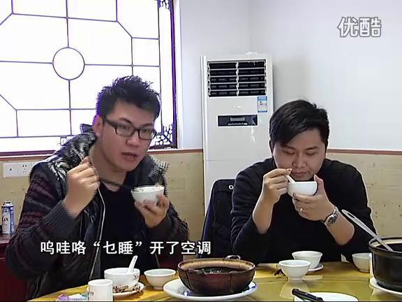 第五期肇庆话:吃饭(二)