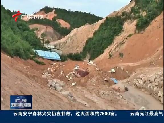 河源 肇庆:矿场塌方 交通中断