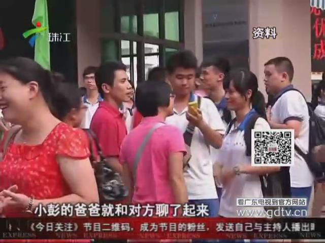 肇庆:招生诈骗重出江湖 一万元上大学