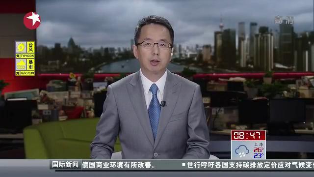 海南:国庆黄金周期间严治拥堵和涨价