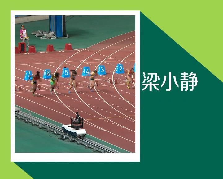 肇庆创建全国文明城市 梁小静:你我齐给力
