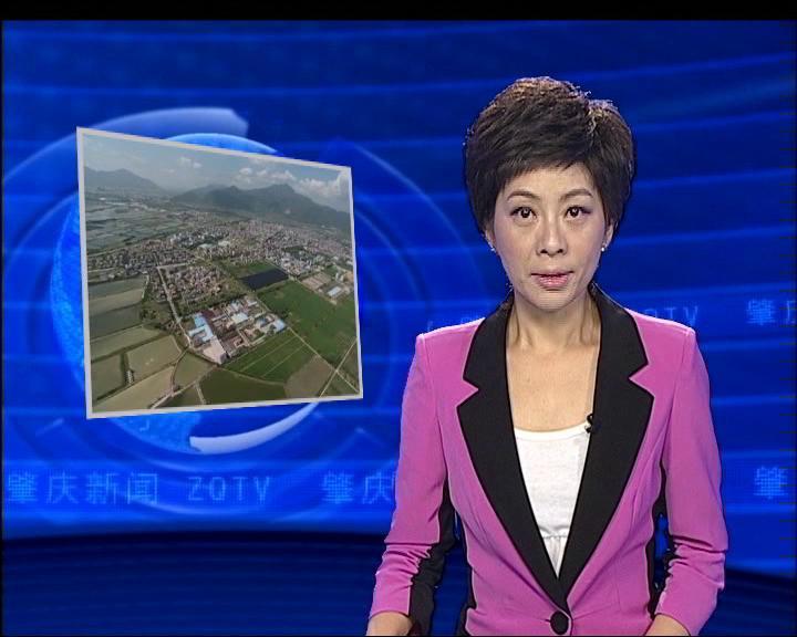 九年跨越-肇庆新区:探索新型城市化的先行区和试验区
