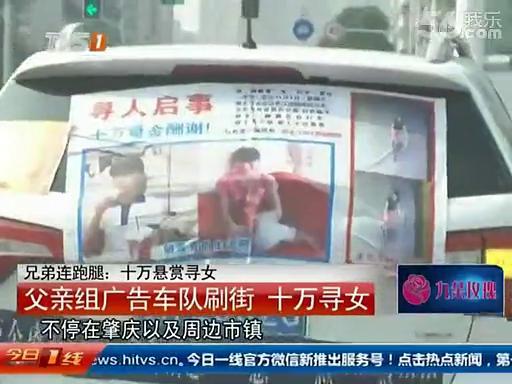 肇庆12岁少女回家路上失踪 父十万悬赏寻女