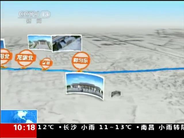 """贵广高铁:穿越喀斯特的""""过山车"""""""