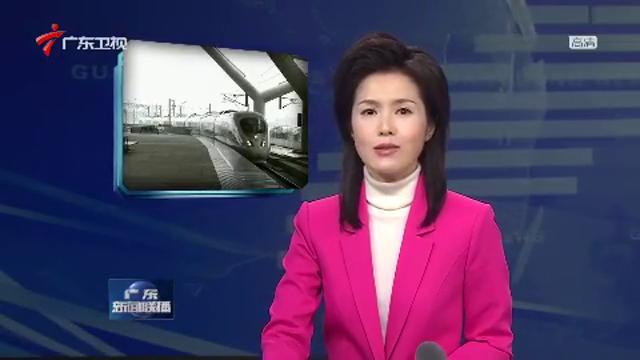 南广铁路:两广交通大动脉
