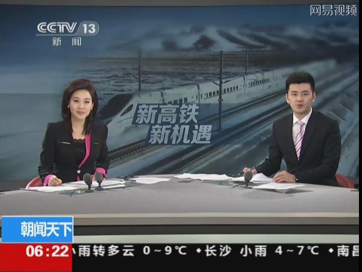 """""""高铁时代""""肇庆正成连接大西南的桥头堡"""