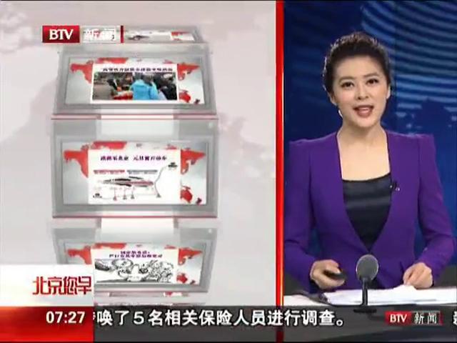 北京到成都高铁元旦开通 一等座票价过千