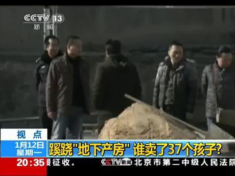 警察突查贩婴产房 婴儿遭虐待被藏太平间