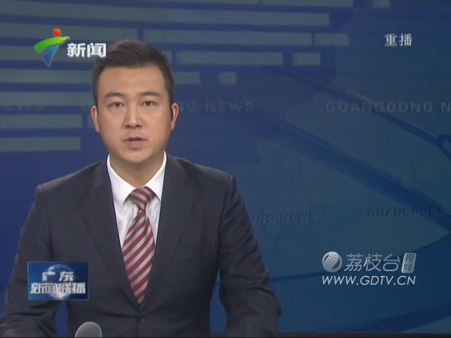 赖泽华同志提名为肇庆市市长候选人