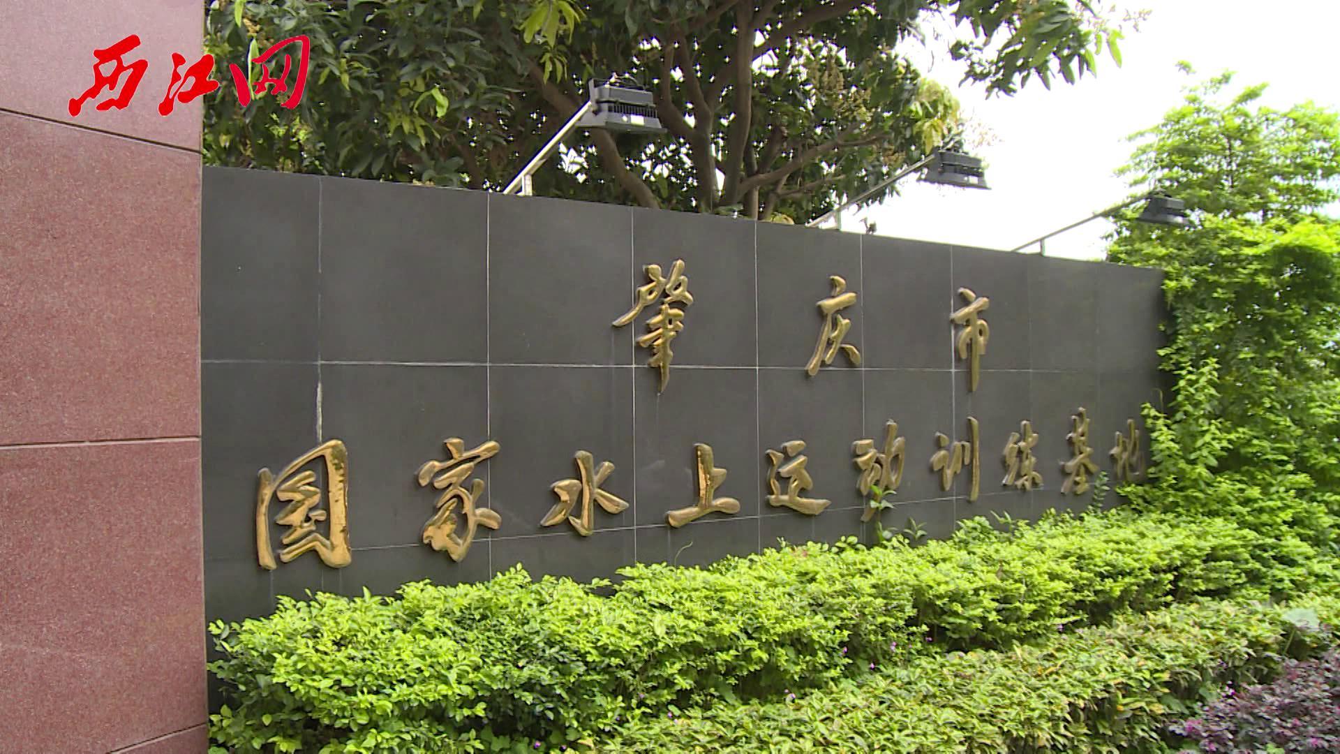 肇庆市赛艇队:每个运动员心中都有一个冠军梦