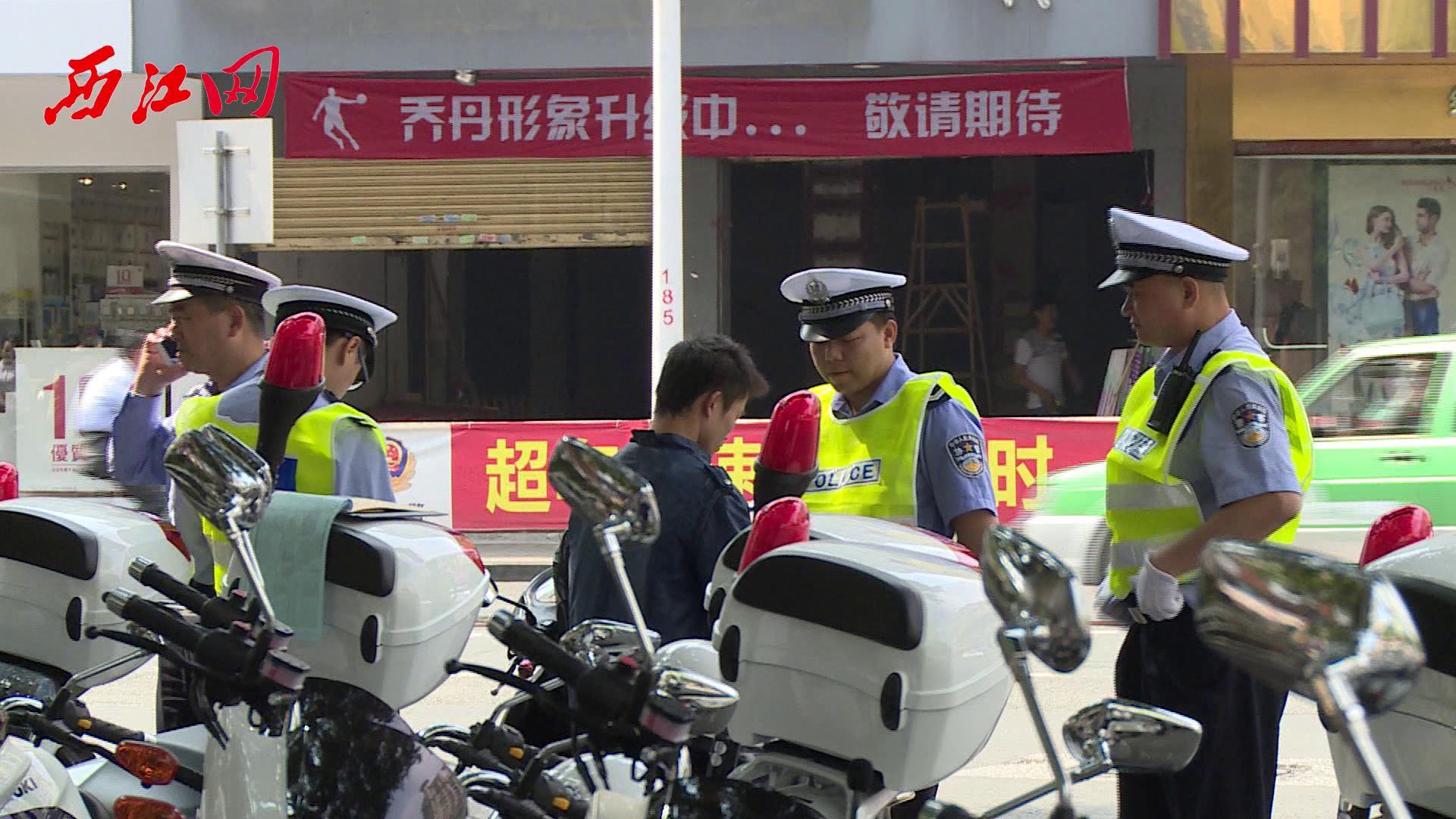 爱心企业送水慰问道路交通秩序整治行动执勤警员