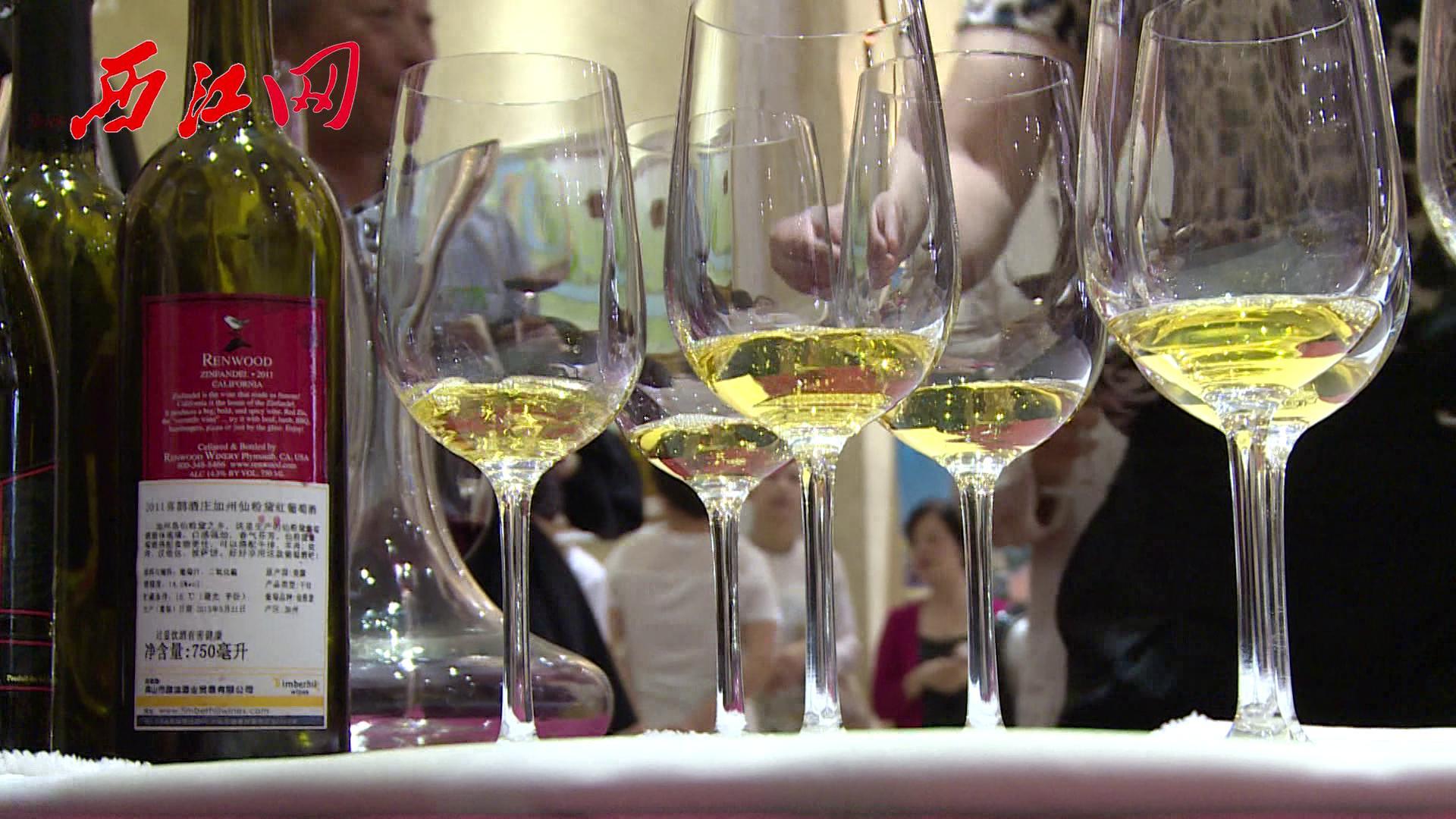 肇庆台湾城举办品酒会 打造高端圈层