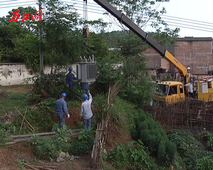 强雷雨携洪水冲袭怀集西北部乡镇 肇庆供电全力抢修复电