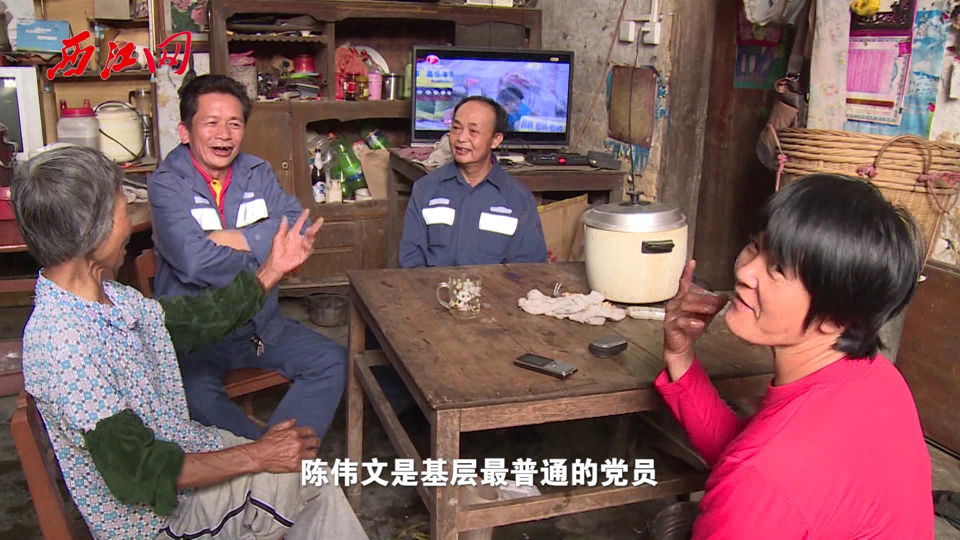 肇庆供电局:两个人的坚守  39年深山护电人