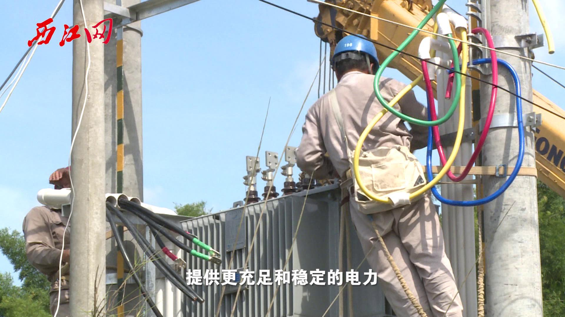 """封开供电局开辟""""绿色通道"""" 为开发区输送稳定电力"""