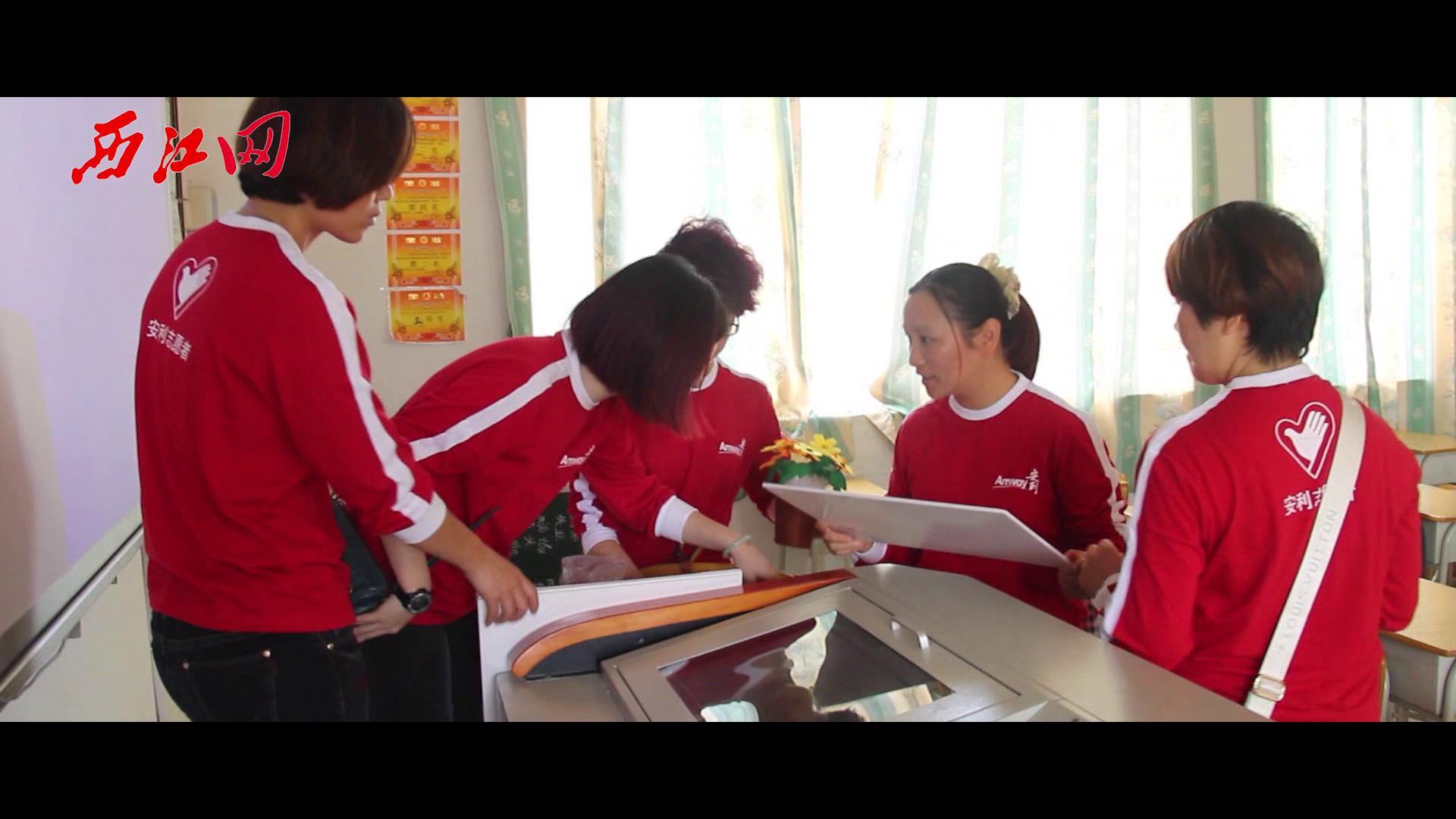 2014年肇庆云浮安利年会公益宣传片