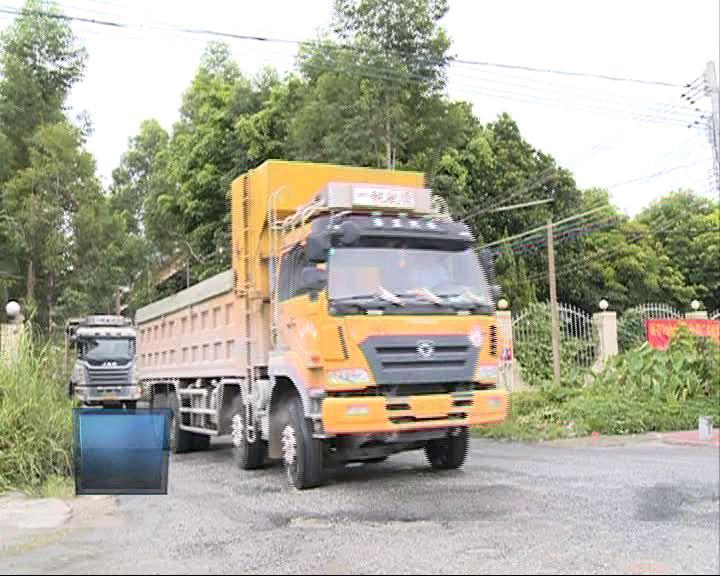 泥头车统一限高 交通运输安全明显好转