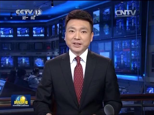 北京获2022年冬奥会举办权