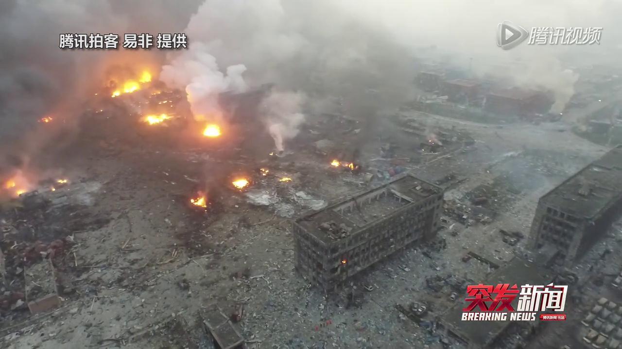 航拍天津滨海新区爆炸现场 火光冲天狼藉似战场