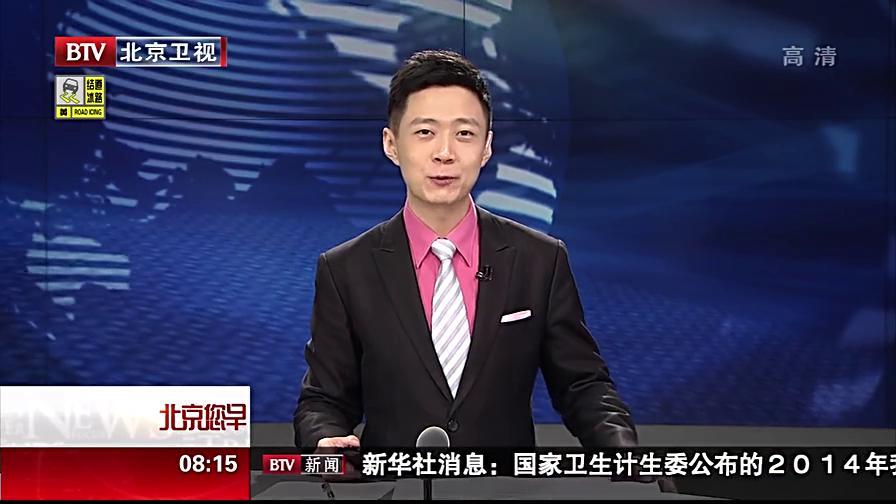 """""""双十一""""来临 警方提醒谨防网络诈骗"""