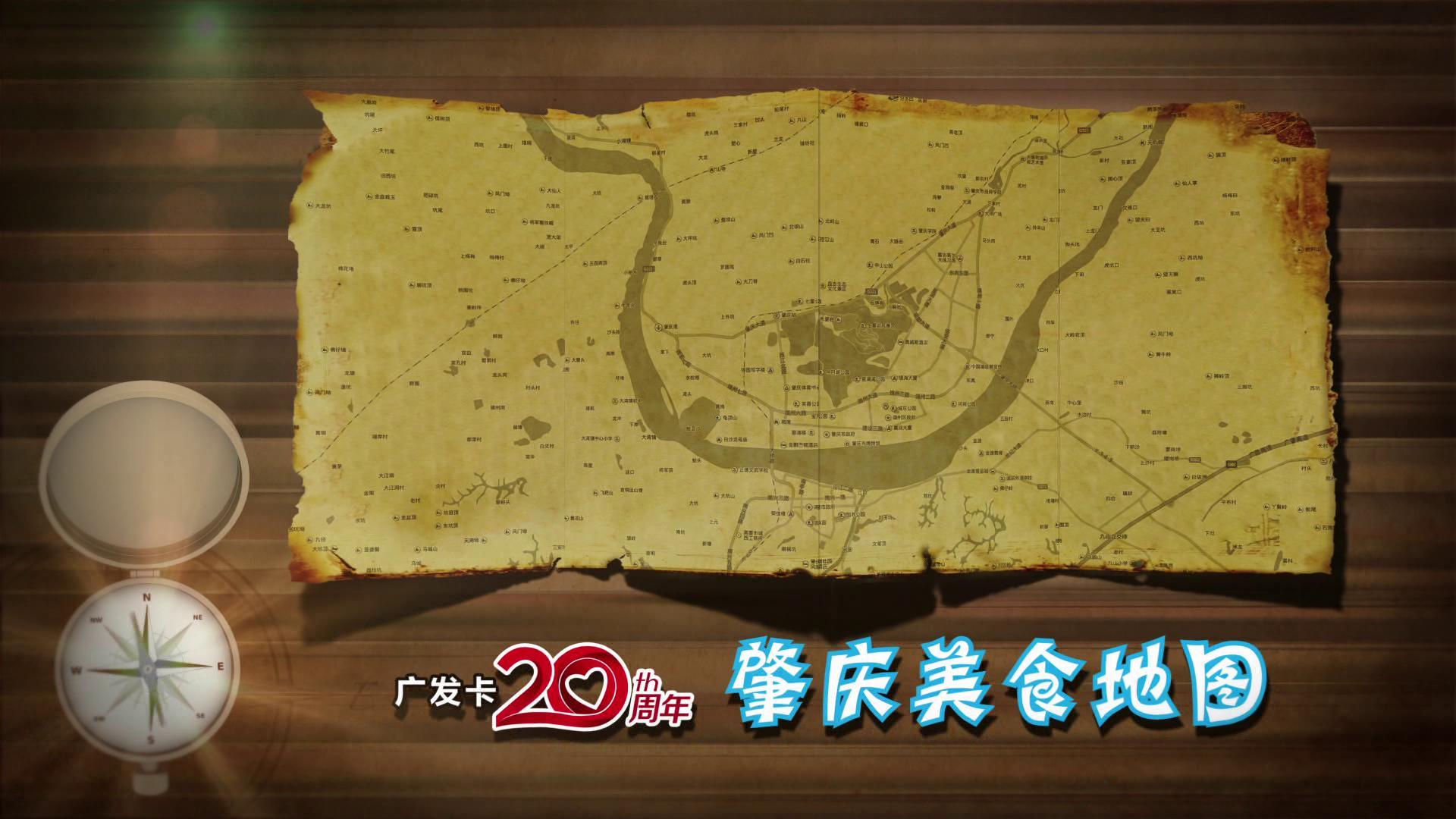 广发信用卡特约肇庆美食地图第7期——绿茵阁
