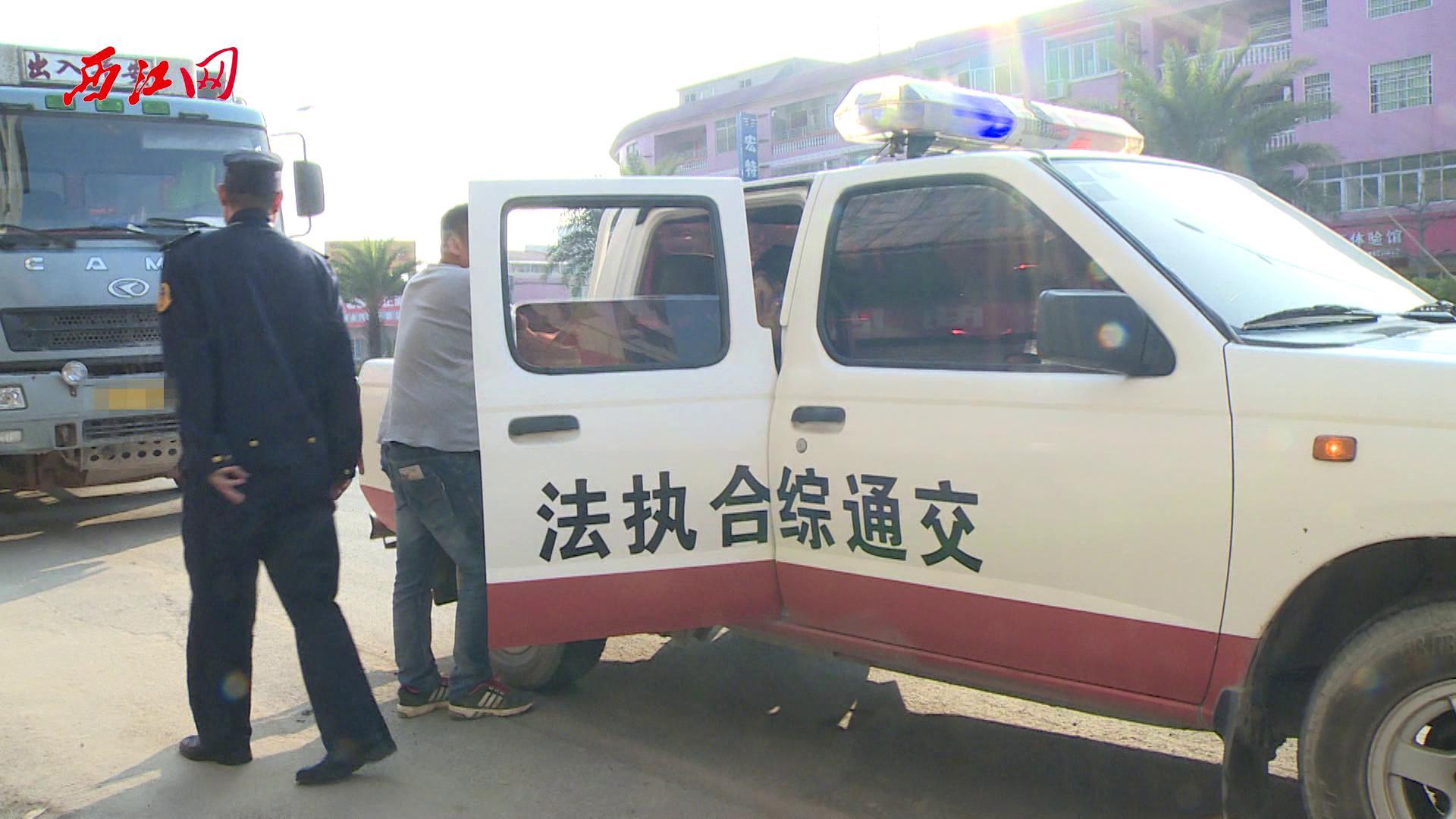 鼎湖深入开展治理超限超载车辆工作 5个月查处超限超载违法345宗
