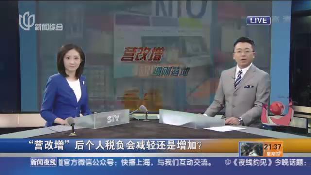 """""""海淘""""新税制公布 将全面告别免税时代"""