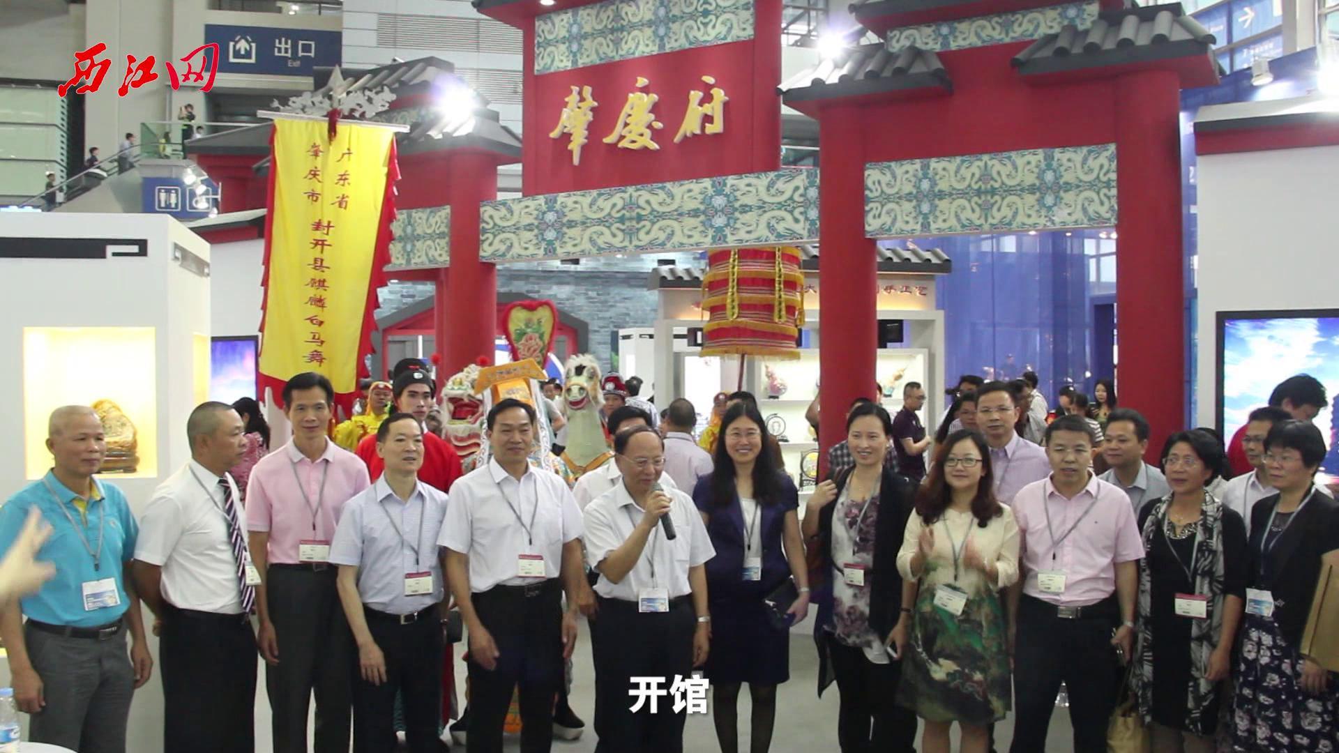 记者带你游2016第十二届深圳文博会之肇庆馆篇